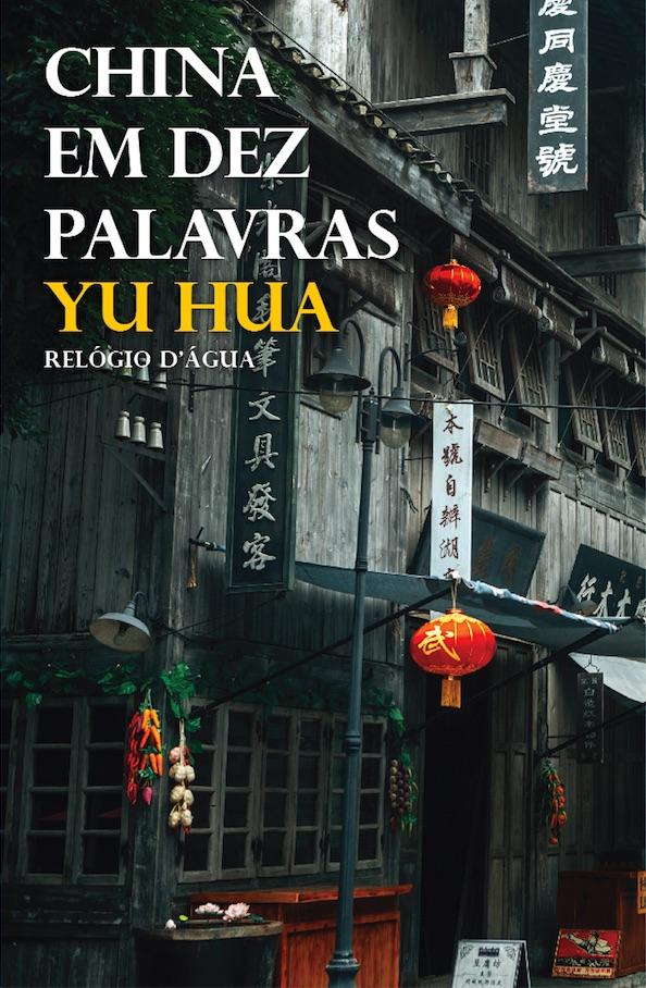 PODCAST: Apresentação A China em Dez Palavras (20 Abr 2018)